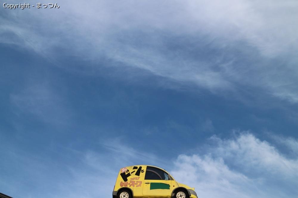亀岡で一番有名な車(かも)