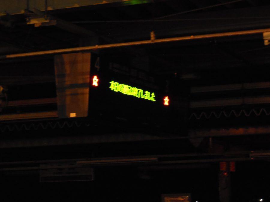 いつもとは違う亀岡駅