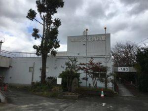 亀岡文化資料館
