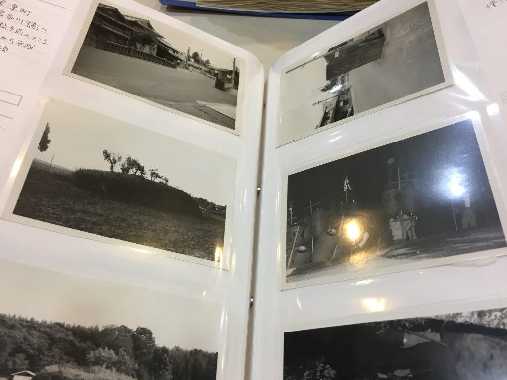 亀岡市の歴史を感じる写真