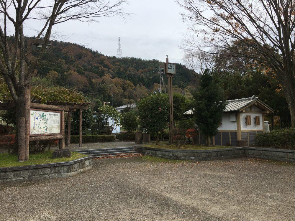 千歳町の集落