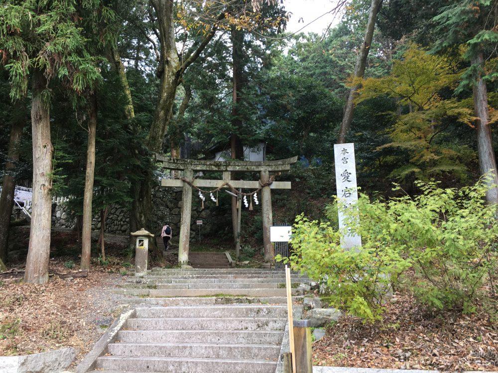 亀岡の愛宕神社