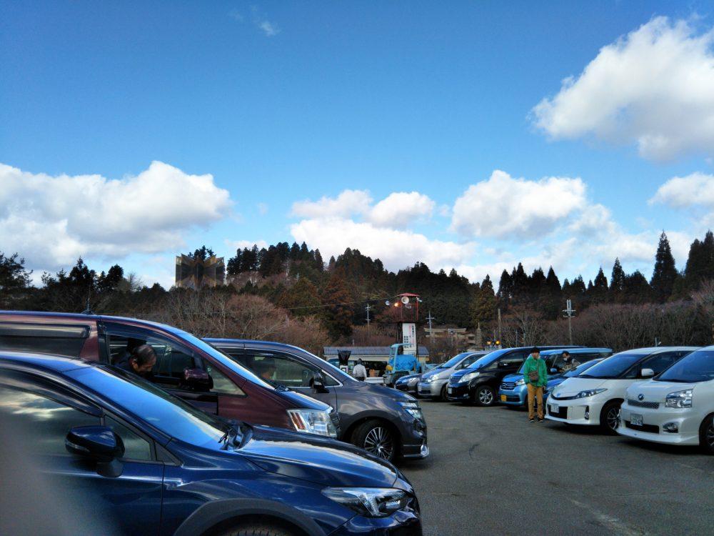 妙見山駐車場